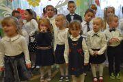 Wierzchowiska-pasowanie-przedszkole02