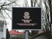 Film-na-telebimie6