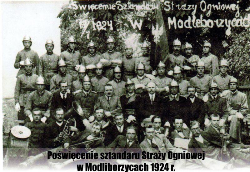 Powicenie-sztandaru-Stray-Ogniowej-w-Modliborzycach-1924-r