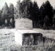 Pomnik-w-Kelnennem-1975-r-dluzsza-krawedz-1600Q72